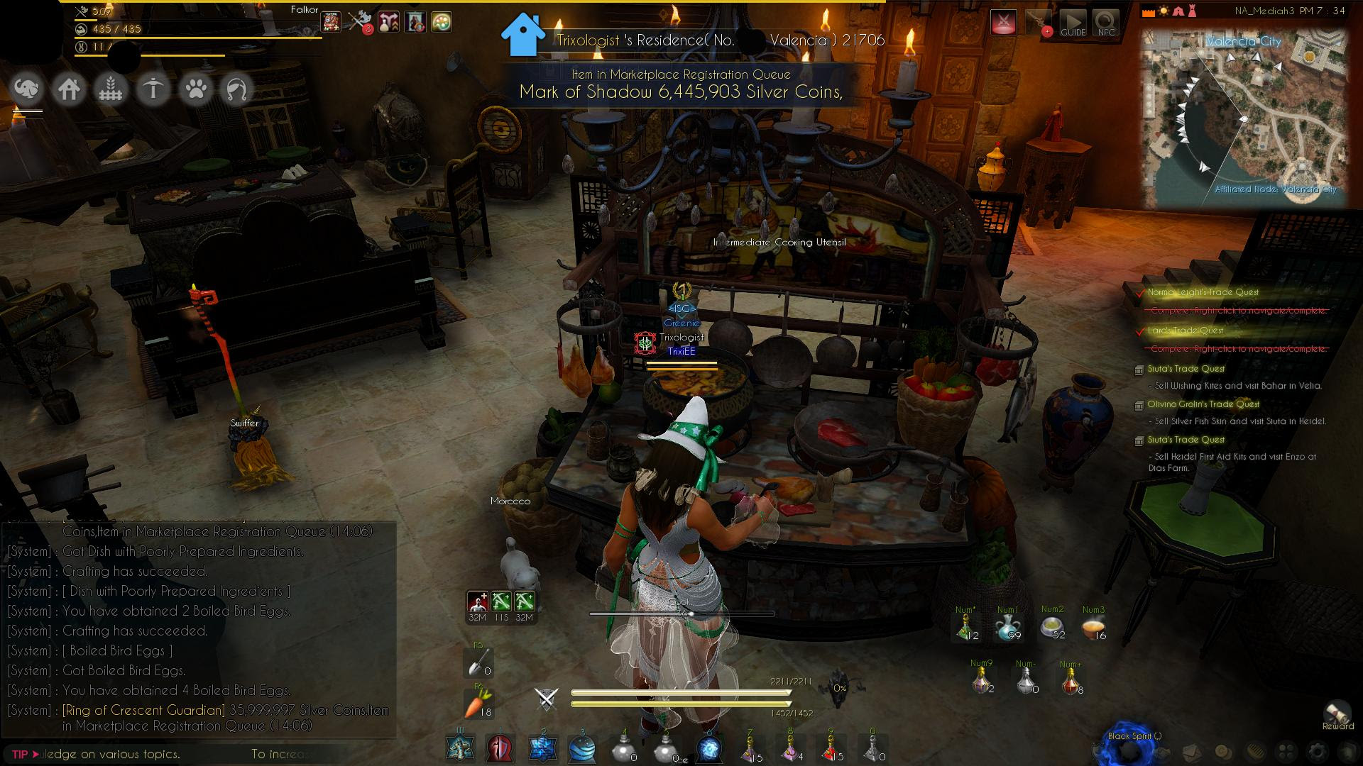 What Is A Family Name General The Black Desert Online