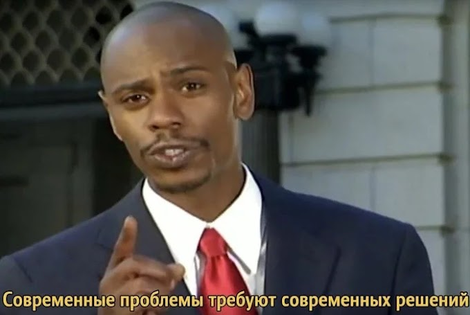 Зэк Шрёдингера