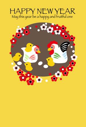 酉年鶏とひよこと梅のかわいいイラスト年賀状