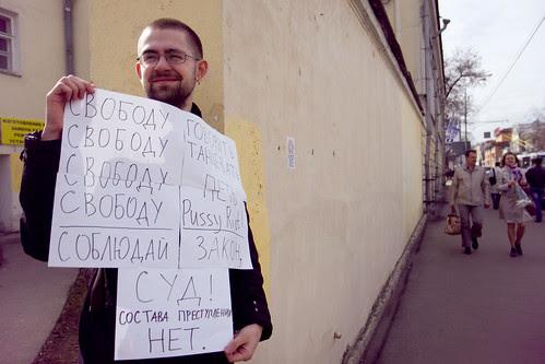 Суд над Pussy Riot by hegtor