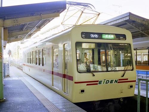 Eiden Train