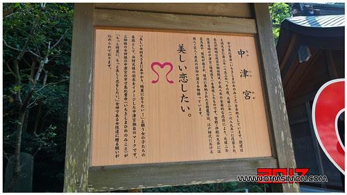 江之島32.jpg