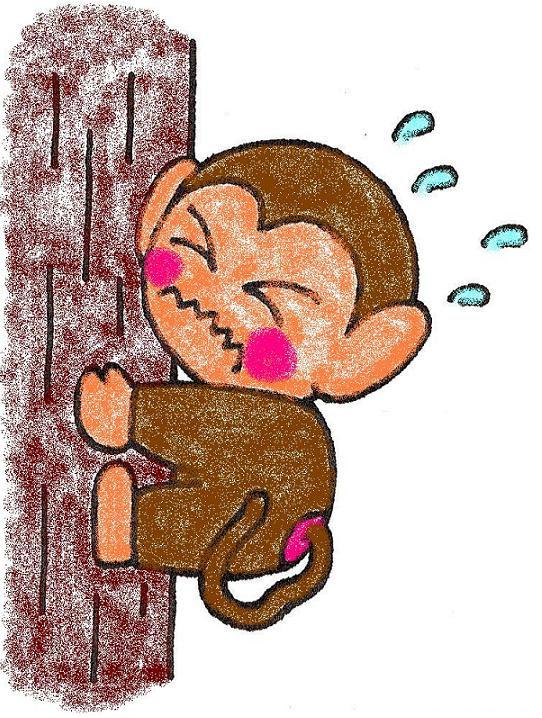 イラストシリーズお猿さん木登り中 そうだん奉行ぶきよう
