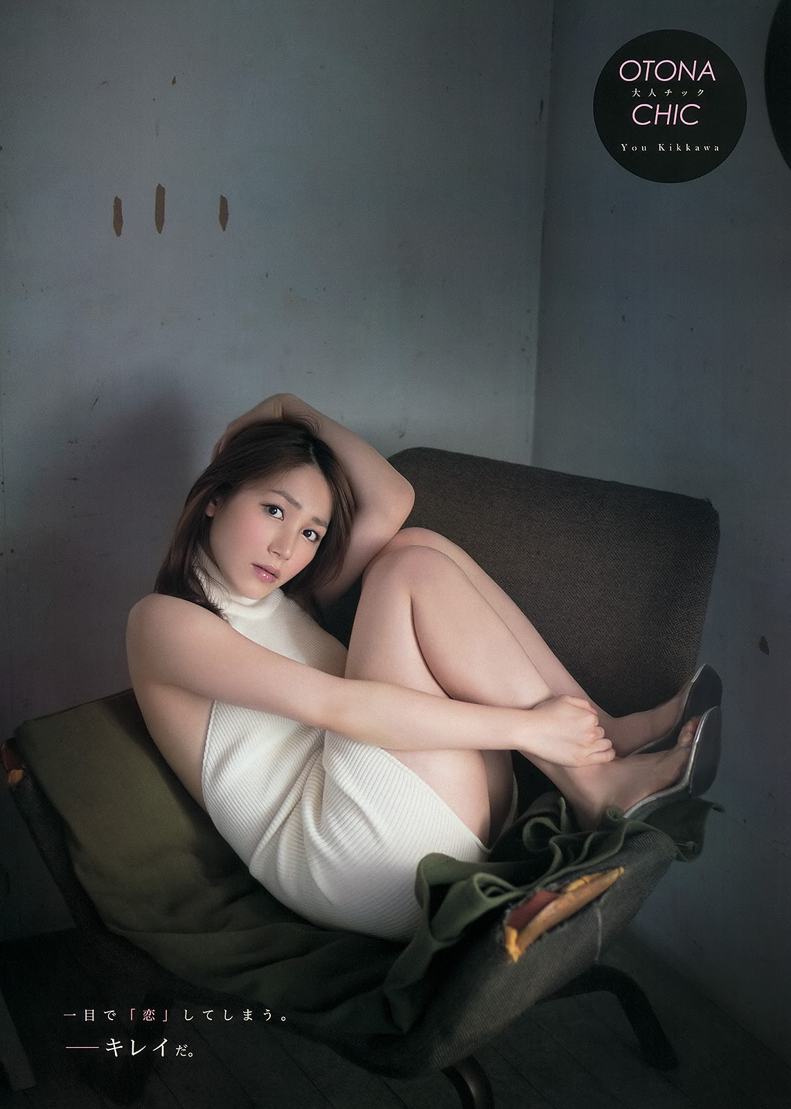 Kikkawa You, Magazine, Young Animal