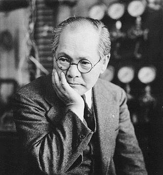 Yoshio Nishina2.JPG