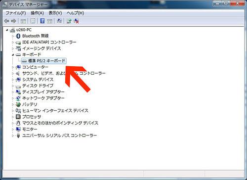 IdeaPad-U260000