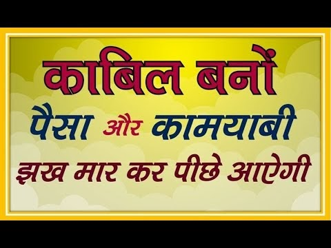 Amir Kaise Bane | How To Become Rich | Hindi Story By #jollyuncle