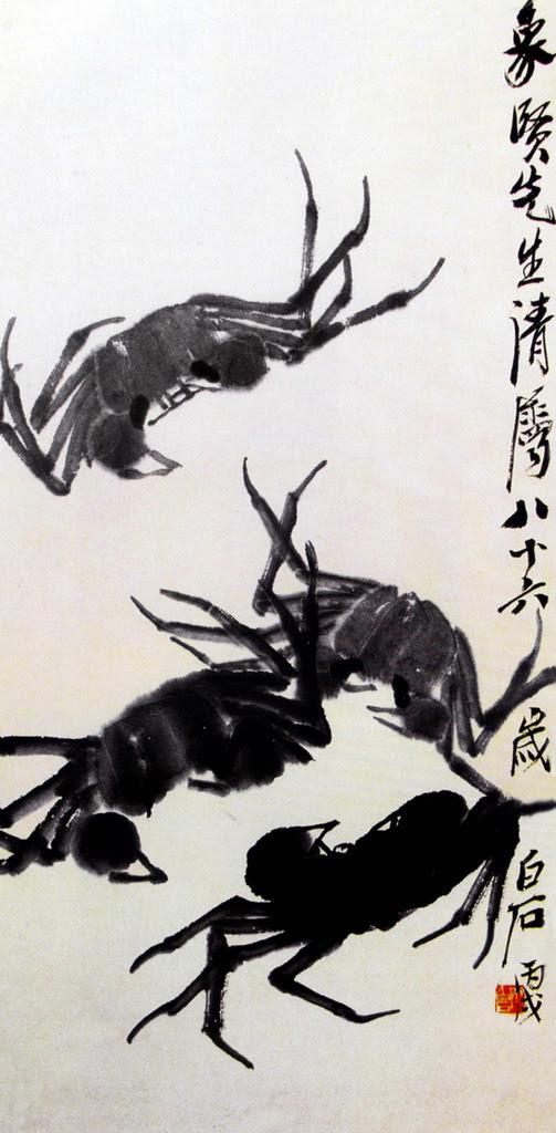 齐白石 QI Baishi - Crabs