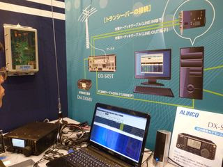 Alinco demonstrating SDR transceiver that works with PC sound card