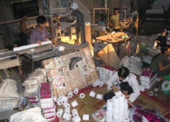 Πως παρασκευάζεται το χαρτί υγείας στην Κίνα (24pics)