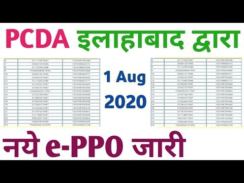 PCDA New e-PPO Published today salary, pension hike live Hindi News, online car insurance
