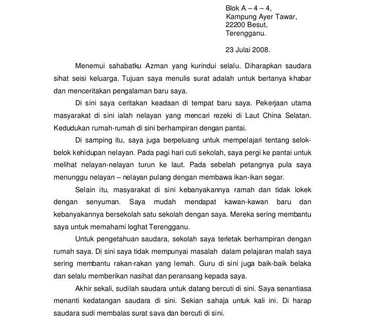 Karangan Surat Tidak Rasmi Bahasa Arab - Surasm