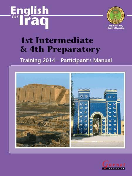 دليل المشارك التدريبي الخاص بمنهجي الاول متوسط والرابع الاعدادي English for Iraq