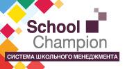 School Champion