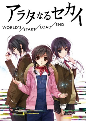 Arata naru Sekai: World's/Start/Load/End [01/01] [HDL] 325MB [Sub Español] [MEGA]