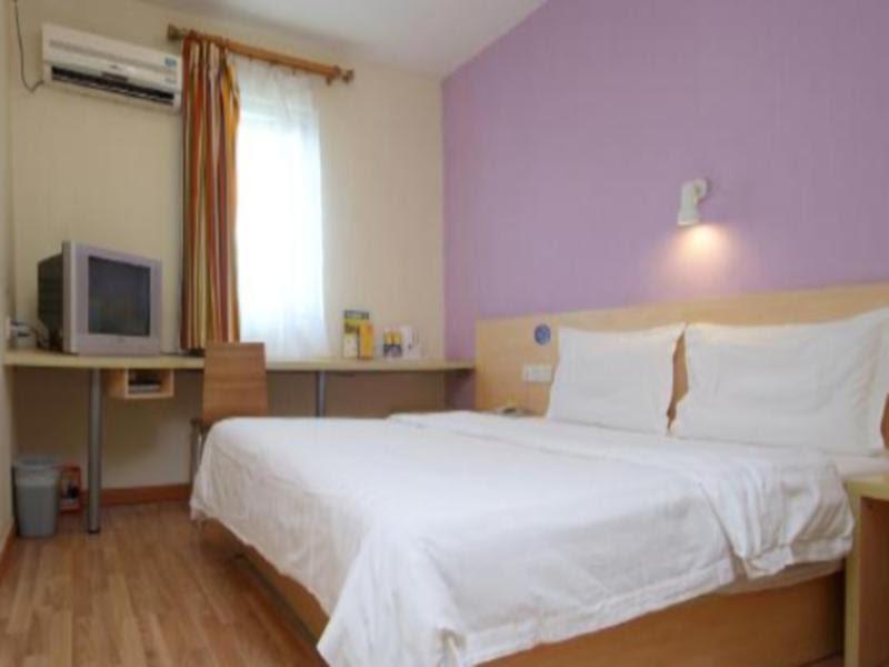 Price 7Days Inn Guiyang South Jinyang Road, Century City