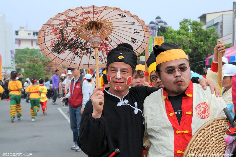 2011高雄內門宋江陣 (6).jpg