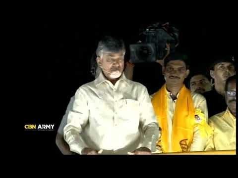 Chandrababu Naidu Election Campaign At Pedana | Chandrababu Public Meeting
