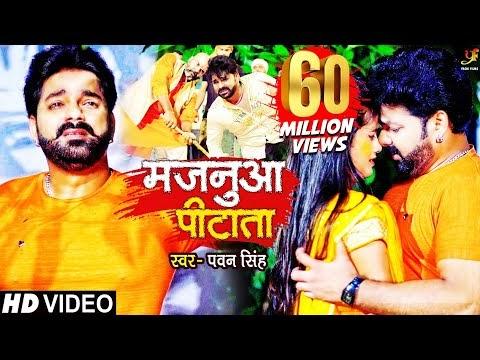 Majanuaa Pitata - Download |MP3-MP4-Lyrics| Ritesh Pandey | Bhojpuri Video Song 2021