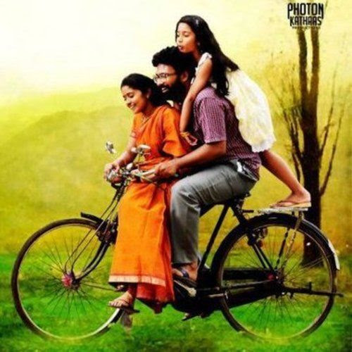 thangameengal