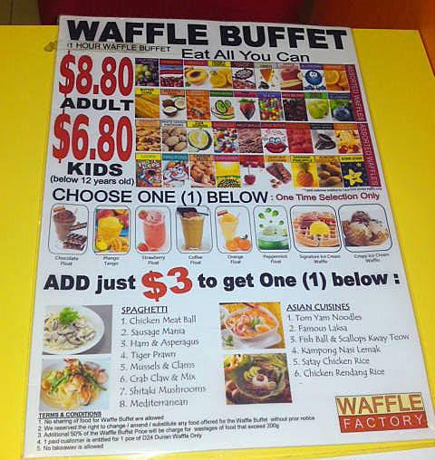 Crazy waffle buffet!