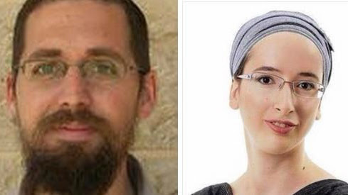 Eitam and Naama Henkin of Neria, who were murdered in a drive-by terror attack near Nablus on Thursday, October 1, 2015. (screen capture, Channel 2)