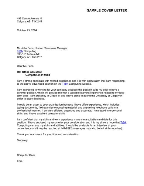 19+ Job Application Letter Examples - Word | Examples