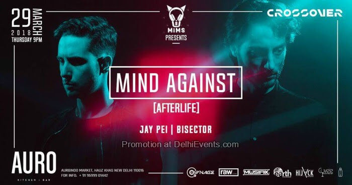 Mind Against Afterlife Support Jay Pei BIS3CTOR Auro Kitchen Bar Creative