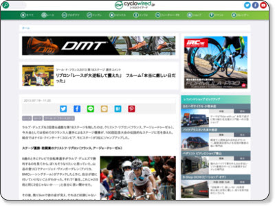 http://www.cyclowired.jp/?q=node/113125