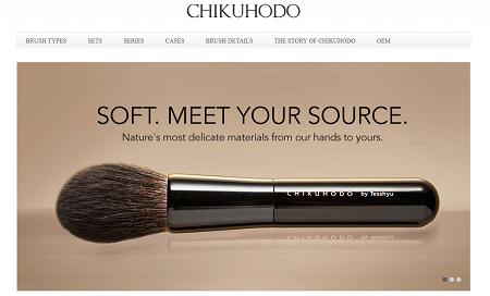 What is the Very Best Makeup Brush Brand? - My Brush Betty