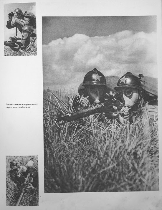 The Red Army in 1936, photo 22