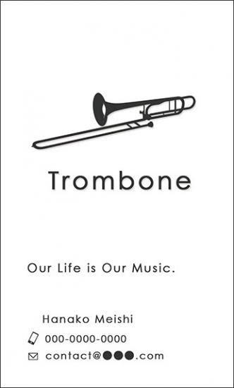 楽器のイラストとシンプルなデザインが好印象 トロンボーン 音楽デザイン