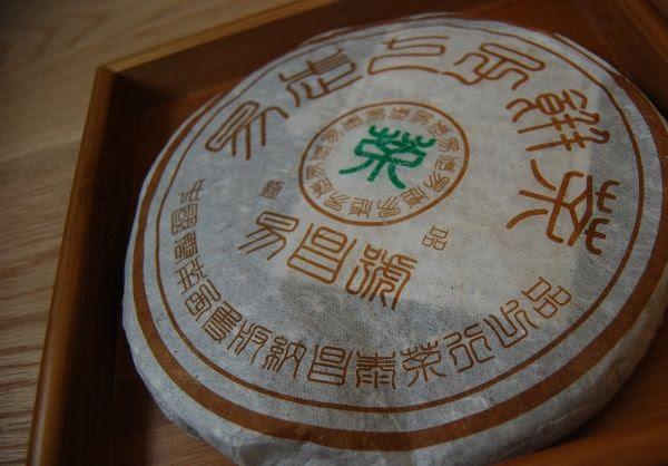 2005 Changtai Yichanghao Jipin