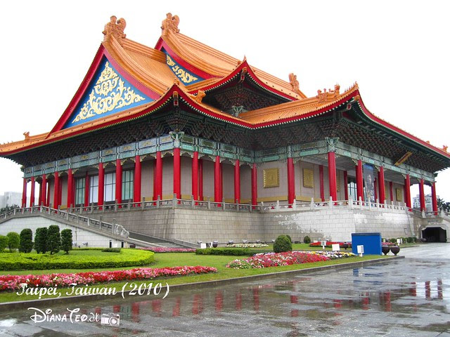 Chiang Kai-shek Memorial Hall 04