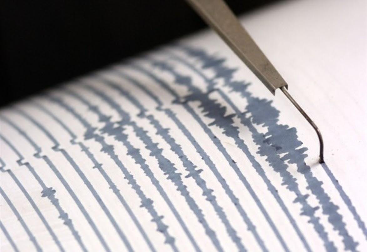 Reportan temblor de 4.6 grados en RD