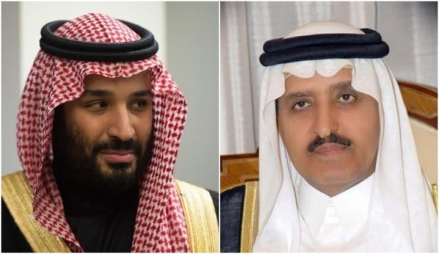 Αναταραχή στη Σαουδική Αραβία – Ποιος αμφισβητεί τον πρίγκιπα διάδοχο και ο ρόλος της Τουρκίας