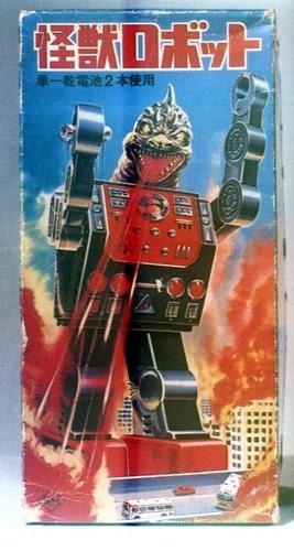 robot_dinorobot