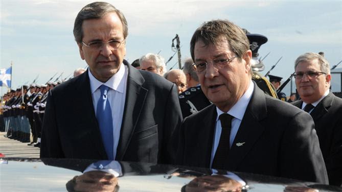 Κυπριακό: Τελικά θα… αναγνωρίσουμε τους Τουρκοκύπριους;