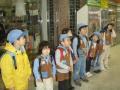 20080323-1錦糸町集合