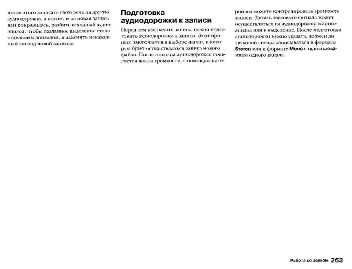 http://redaktori-uroki.3dn.ru/_ph/12/587154939.jpg