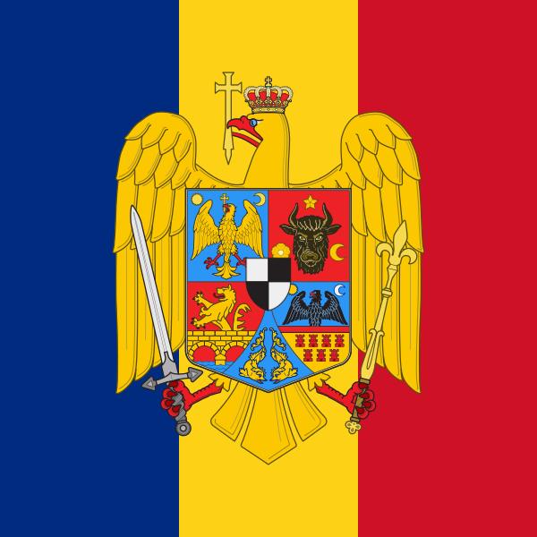 File:Standard of Marshal Ion Antonescu.svg