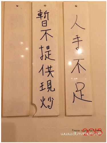 牛肉劉沙茶爐05.jpg