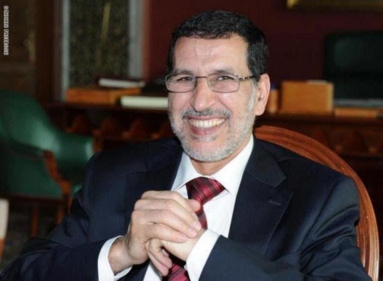 """fb2adfb3790ed العثماني يهنئ المغاربة """"أتمنى أن تكون السنة الجديدة سنة خير وبركة وازدهار""""  - Free Things"""