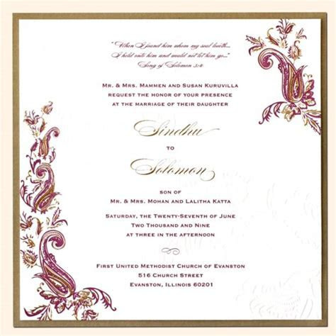 Hindu Wedding Invitation Kerala   Joy Studio Design