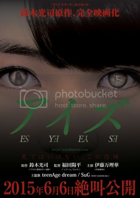 photo poster_w660_zpsifj1nb1i.jpg