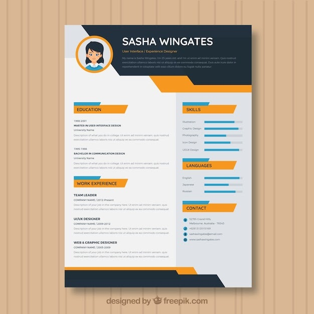 Modern resume template Free Vector