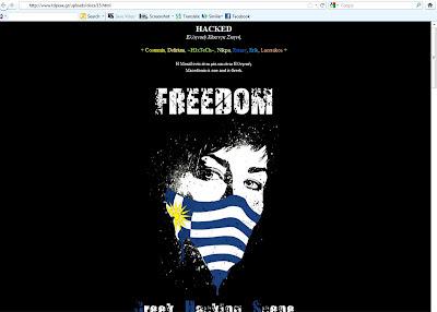 http://olympiada.files.wordpress.com/2012/02/ghs-freedom.jpg