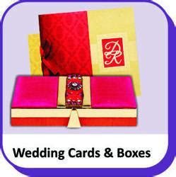 Wedding Cards in Ludhiana, ???? ?? ?????, ????????, Punjab