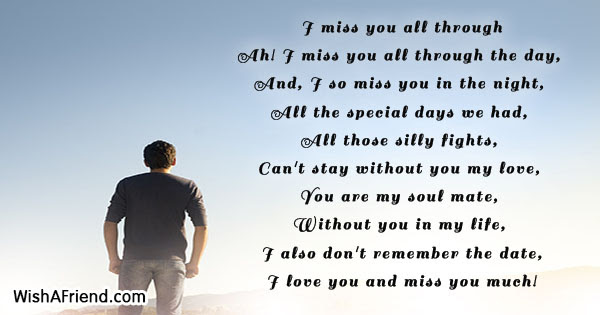 I Miss You All Through Missing You Poem For Wife