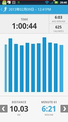 20130209_RunKeeper(Running)